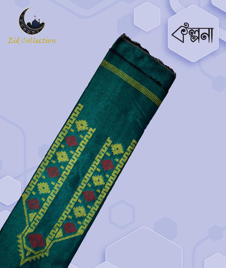 kolpona's unstitch jamdani punjabi